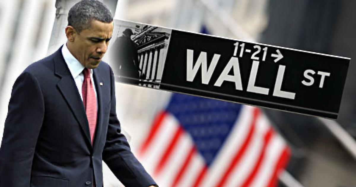 Obama Cabinet Citibank